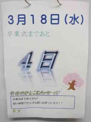 RIMG1957 (300x400).jpg